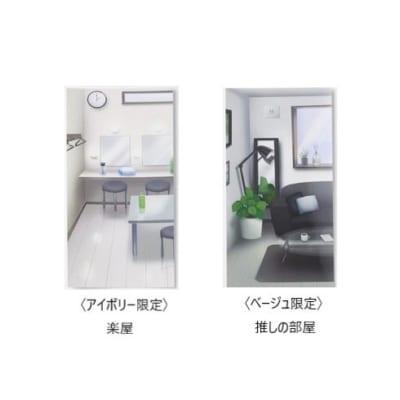 OSYAIRO「扉の向こうに推しがいる妄想アクスタケース」