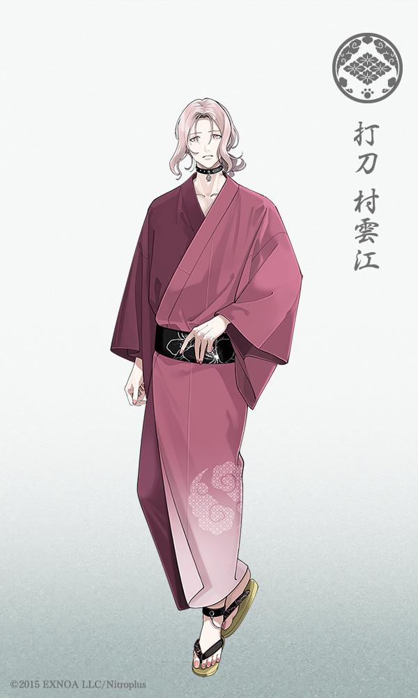 「刀剣乱舞」村雲江の軽装公開!審神者の語るポイントは髪型・アンクレット・かわいらしさ