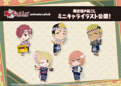 「東京リベンジャーズ×アニメイトカフェ」リバイバル描き起こしミニキャラ・新たに追加された5人!