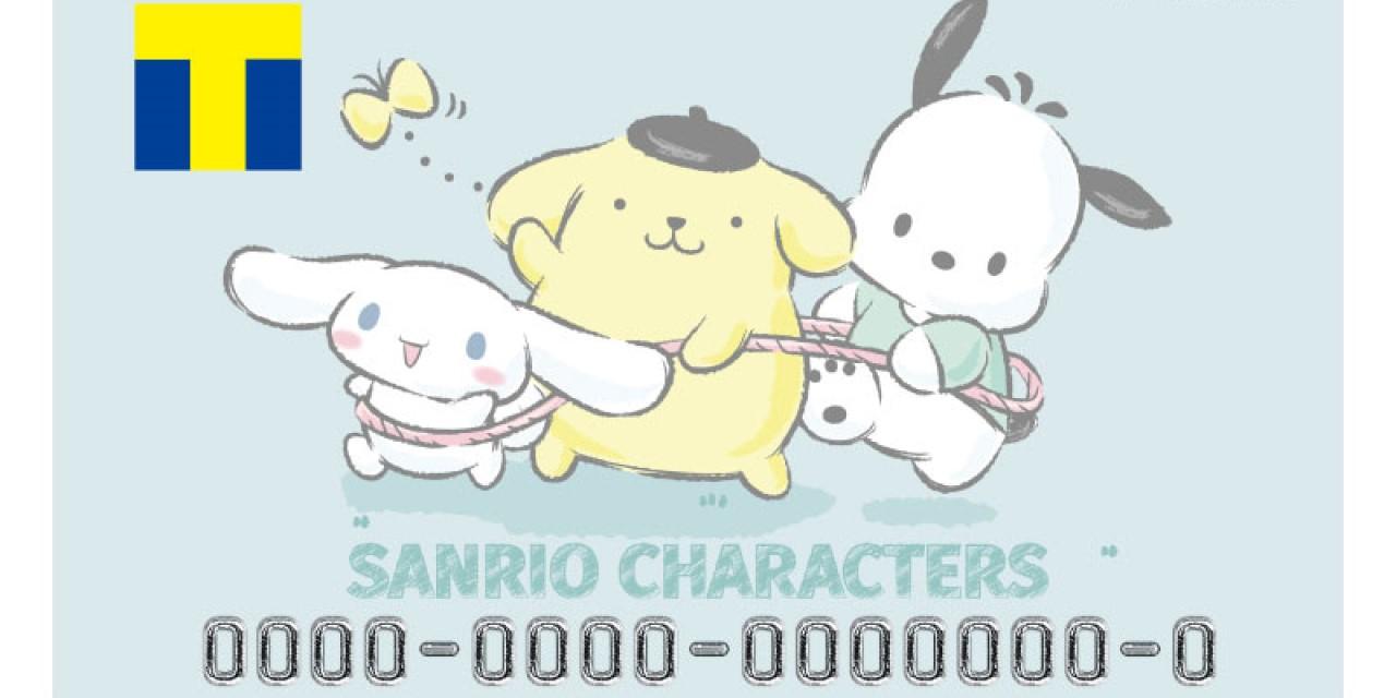 「サンリオ」TOP3に輝いたシナモンたちが電車ごっこしてる!ほんわかしたTカード発売