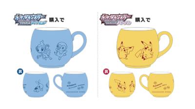 『ポケットモンスター ブリリアントダイヤモンド・シャイニングパール』店舗購入特典:WonderGOO、丸型マグカップ