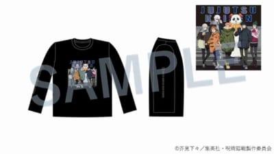 呪術廻戦 ロングスリーブTシャツ ウィンドウショッピングVer. 税込4,950円