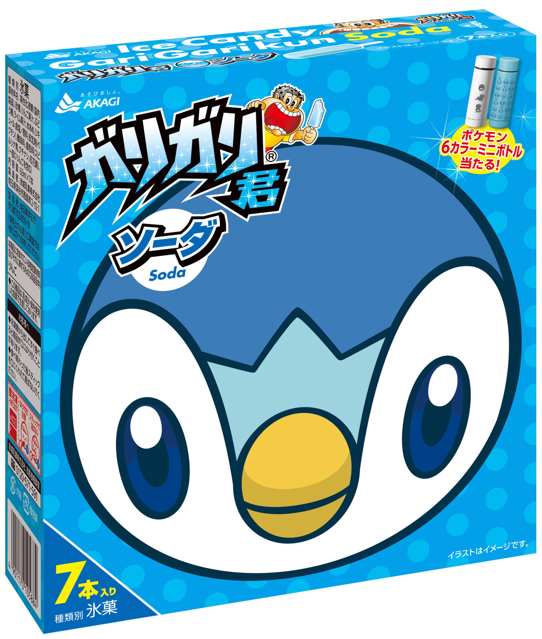 「ポケモン×ガリガリ君&ミルクレア」コラボパケかわいすぎ!全7種が数量限定発売