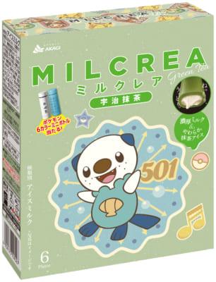 ミルクレア宇治抹茶(ポケモンパッケージ)ミジュマル