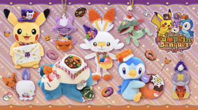 「ポケットモンスター Pokémon Pumpkin Banquet」グッズ