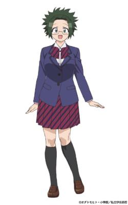 アニメ「古見さんは、コミュ症です。」上理卑美子(CV. 藤井ゆきよさん)