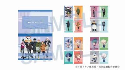 呪術廻戦 ポストカードブック ウィンドウショッピング&パーカーVer. 税込1,650円