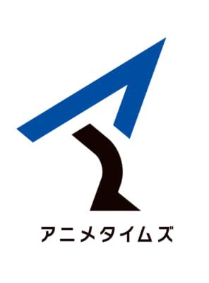 「アニメタイムズ」ロゴ