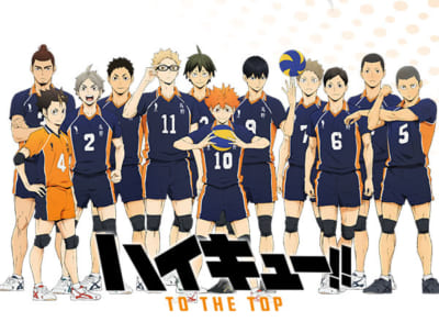 TVアニメ「ハイキュー!!TO THE TOP」