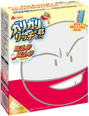 ガリガリ君リッチミルクミルク(ポケモンパッケージ)マルマイン