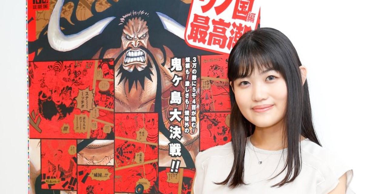 「ONE PIECE」ヤマト役は声優・早見沙織さん!9月5日アニメ初登場、コメント映像も必見
