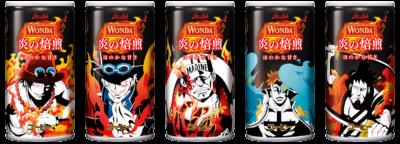 ワンダ×ONE PIECE炎の焙煎〜FLAME 炎に関するキャラクター〜(5種)