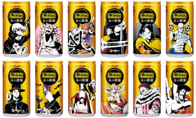 ワンダ×ONE PIECE金の微糖〜VOYAGE 航海を彩るキャラクター〜(12種)