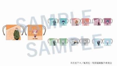 呪術廻戦 巾着 ウィンドウショッピング&パーカーVer.(全7種):各税込990円