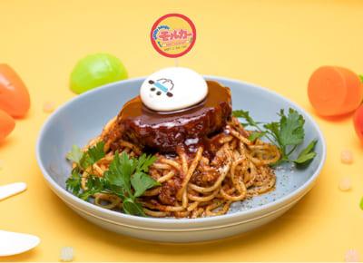 「Mogu Mogu モルカー Restaurant」ネコ救出大作戦モルサンレストランの看板ミート!ミート!!パスタ