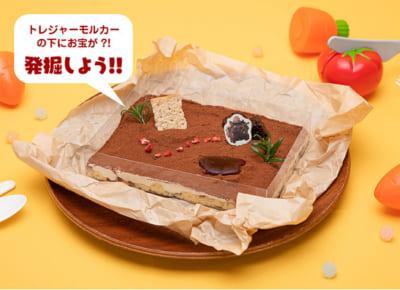 「Mogu Mogu モルカー Restaurant」どっきり?スッキリ! アドベンチャーティラミス