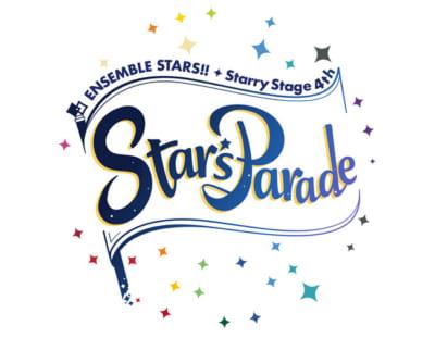 あんさんぶるスターズ!! Starry Stage 4th -Star'sParade-ロゴ
