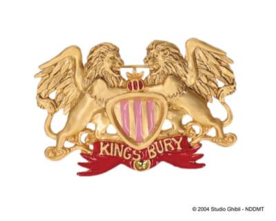 ハウルの動く城 ブローチ キングスベリーの紋章
