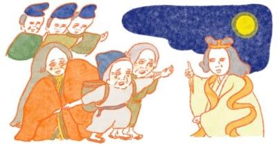 「童話LIFULL」地球を守るために立ち上がるかぐや姫 梶裕貴さん