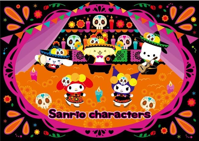 「サンリオ」ハロウィンがテーマの限定プライズが可愛すぎ!ナムコキャンペーン開催
