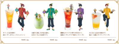 「Free!-the Final Stroke-」Special Collaboration Cafeドリンク