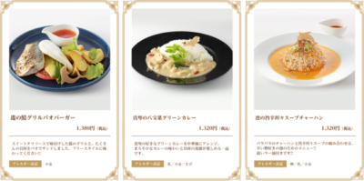 「Free!-the Final Stroke-」Special Collaboration Cafeフード