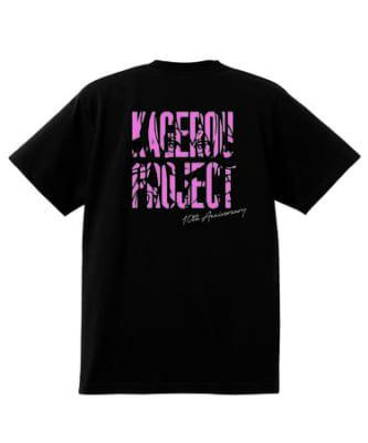 「カゲロウプロジェクト×ZOZOTOWN」Tシャツ