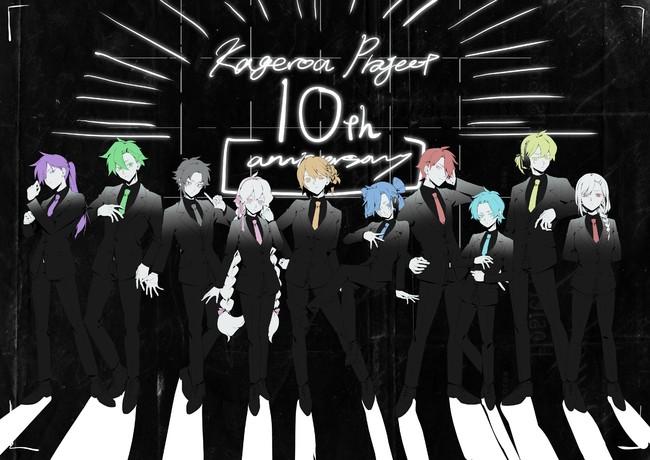 「カゲプロ」10周年!スーツを着こなすメカクシ団が爆イケ&寺島拓篤さんはイラストでお祝い
