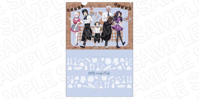 TVアニメ「ヴァニタスの手記」×「THEキャラCAFÉ」クリアファイル cafe ver.