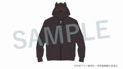 呪術廻戦 パーカー玉犬(S/M/L) 税込7,700円