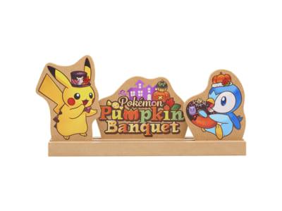 「ポケットモンスター Pokémon Pumpkin Banquet」ウッド調オブジェ