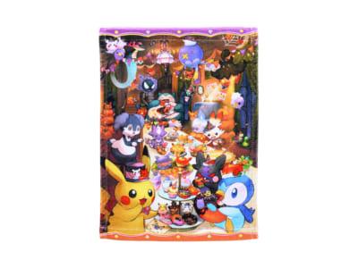 「ポケットモンスター Pokémon Pumpkin Banquet」ゲストタオル