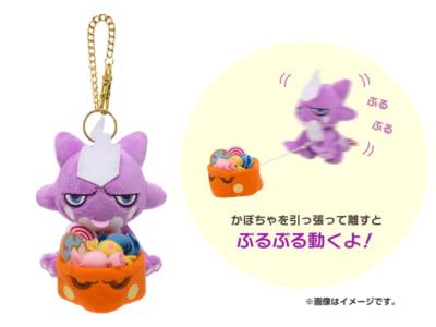「ポケットモンスター Pokémon Pumpkin Banquet」ぶるぶるマスコット エレズン