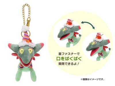 「ポケットモンスター Pokémon Pumpkin Banquet」ぱくぱくマスコット ドラメシヤ