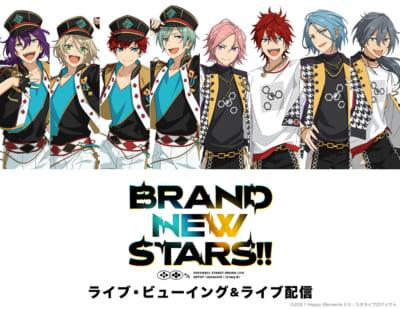 「あんさんぶるスターズ!!DREAM LIVE -BRAND NEW STARS!!-」