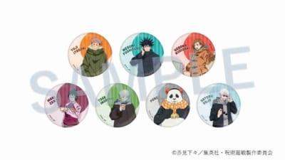 呪術廻戦 トレーディング缶バッジ ウィンドウショッピングVer.(全7種):税込440円