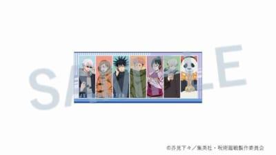 呪術廻戦 フェイスタオル ウィンドウショッピングVer. 税込1,650円