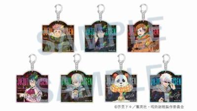 呪術廻戦 ホログラムアクリルキーホルダー ウィンドウショッピングVer.:各税込1,100円