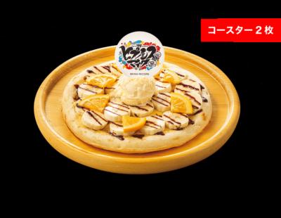 「ヒプノシスマイク×極楽湯 RAKUSPA」チョコバナナカスタードピザ