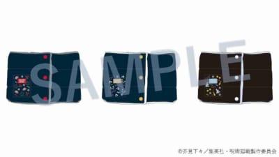 呪術廻戦 ネックウォーマー(全3種):各税込2,750円