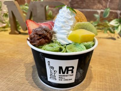 美少年探偵団×マンハッタンロールアイスクリーム美術のソーサクアイス