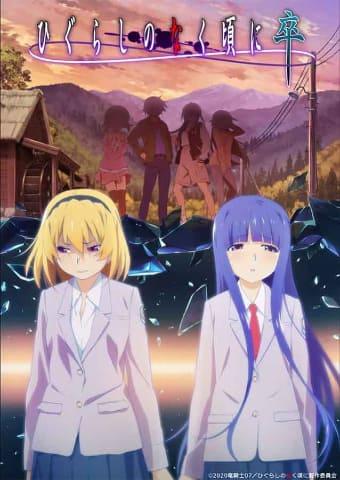 """みんながオススメする""""ホラーアニメ""""ランキングTOP20発表!【2021年版】"""