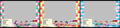 「忍たま乱太郎×ジョイポリス忍術学園音楽祭の段」コラボアトラクション:ジョイポリ探検隊ダイーバの秘宝と謎の紋章:クリアするとイベント仕様のフレームで記念撮影ができるよ☆