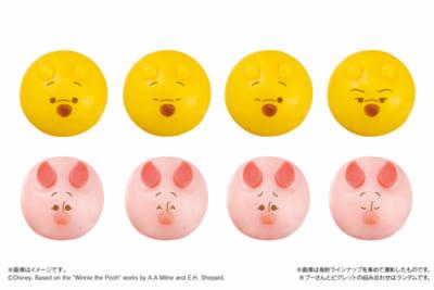 「食べマスモッチ プーさん&ピグレット」表情4種