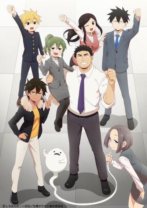 TVアニメ「先輩がうざい後輩の話」キービジュアル