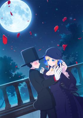 TVアニメ「死神坊ちゃんと黒メイド」キービジュアル