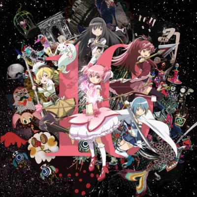 「魔法少女まどか☆マギカ10(展)」キービジュアル