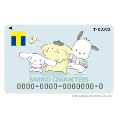 「Tカード(サンリオキャラクターズ2021ver.)」