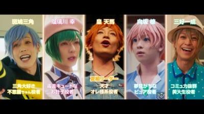 「MANKAI MOVIE「A3!」〜SPRING&SUMMER〜