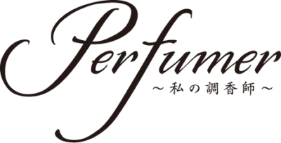 「Perfumer 〜私の調香師〜」ロゴ
